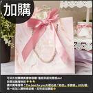 The best for you文字大理石紋「粉色」手提袋(18X16X10cm)-附粉色緞帶