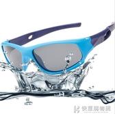 太陽鏡硅膠騎行太陽眼鏡戶外男女眼鏡童墨鏡兒童偏光運動 快意購物網