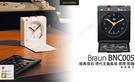 【台灣公司貨 二年保固】Braun BN...