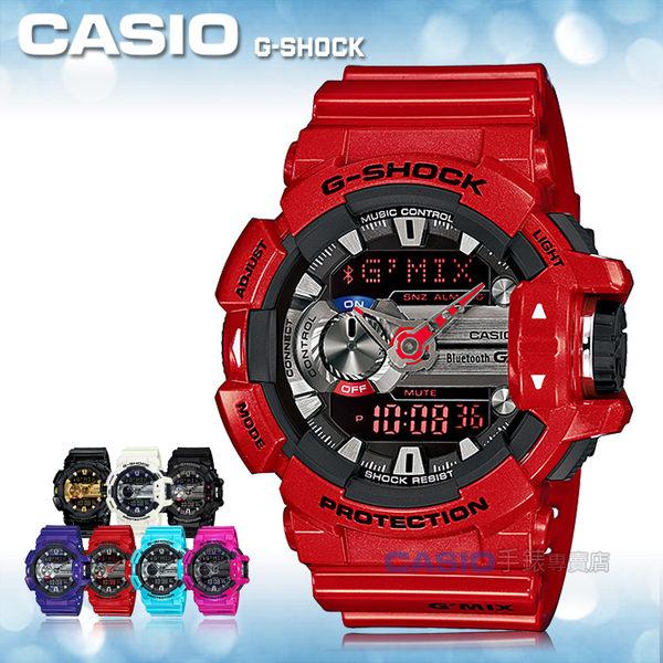 CASIO 卡西歐 手錶專賣店 G-SHOCK GBA-400-4A DR 男錶 樹脂錶帶 防震 世界時間 倒數計時