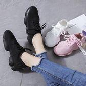 運動鞋女2019春季韓版新款春款休閒百搭ins老爹小白鞋學生潮