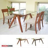 【RICHOME】強化玻璃實木餐桌-2色櫻桃色