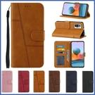 小米 紅米9T 紅米Note10 紅米Note10 Pro 單色切割皮套 手機殼皮套 插卡 支架 掀蓋殼 保護套
