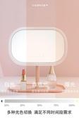 鏡子led燈化妝女鏡帶燈便攜公主宿舍鏡充電台式補光化妝燈梳妝鏡    蘑菇街小屋