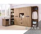 {{ 海中天休閒傢俱廣場 }} G-41 摩登時尚 臥室系列 A72-01 佛羅倫斯10.5尺系統式衣櫥