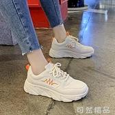 老爹鞋女潮顯腳小春季新款皮面小白運動鞋子秋季百搭學生 可然精品