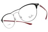 RayBan 光學眼鏡 RB3596V 2997 (霧黑-紅) 潮流雙槓貓眼款 # 金橘眼鏡