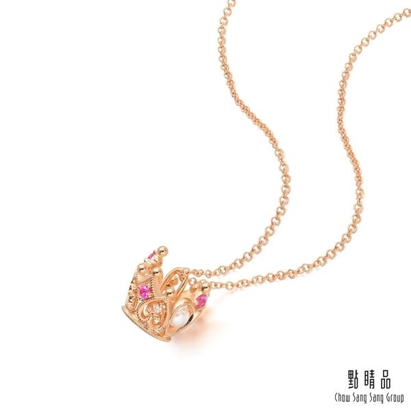 點睛品 La Pelle-Petite系列 18K玫瑰金粉紅色藍寶石珍珠皇后項鍊