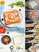 三明治機早餐機烤面包片機帕尼尼機吐司機家用煎蛋煎不粘雙面加熱220v DF -巴黎衣櫃