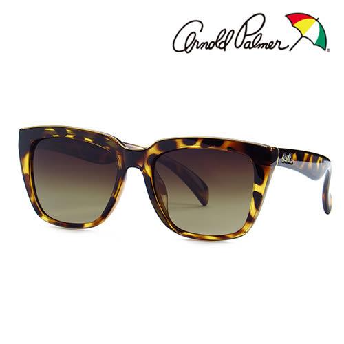 【花雨傘Arnold Palmer】女款偏光太陽眼鏡 AP11666-C041