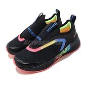 New Balance 慢跑鞋 FST v2 Wide 黑 彩色 寬楦 中童鞋 大童鞋 女鞋 運動鞋 【ACS】 YTFSTRM2W