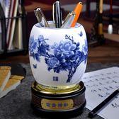 米蘭 陶瓷旋轉筆筒辦公桌面擺件畢業送教師節送老師送外國客戶瓷器骨瓷