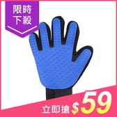 神奇寵物按摩除毛梳理手套 貓狗適用(右手)1入【小三美日】原價$69
