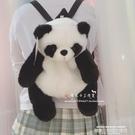 玩偶包 卡通可愛少女軟妹百搭熊貓玩偶後背包學生軟萌毛絨小動物玩具背包 萊俐亞