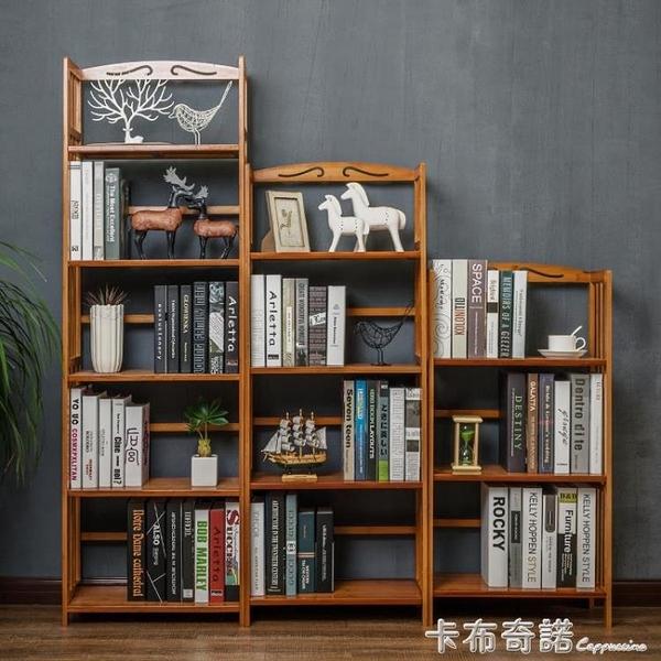 木馬人簡易書架收納置物架簡約現代實木落地學生用桌上小書櫃 聖誕節全館免運HM
