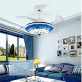 吊扇燈-隱形吊扇燈餐廳風扇燈客廳臥室家用現代簡約LED地中海兒童房吊燈 完美情人館YXS