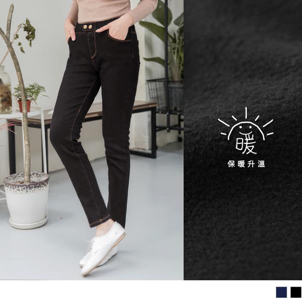《BA4731-》內毛絨排釦設計修身牛仔窄管褲 OB嚴選