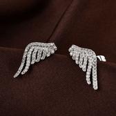 耳環 925純銀鑲鑽-天使之翼生日情人節禮物女耳針2色73gt154【時尚巴黎】