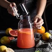 家用玻璃冷水壺大容量涼水壺杯壺套裝果汁壺扎壺水瓶涼白開水壺 夏季狂歡
