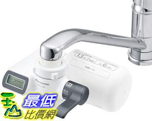[8東京直購] Panasonic 國際牌 松下 水龍頭式濾水器 TK-CJ23-H 可除20項物質 另有 MK206SMX CSP801