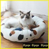 【YPRA】狗狗窩 貓窩保暖貓窩房子別墅半封閉式小型犬狗窩