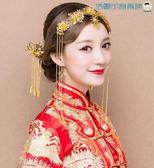 新娘古裝新娘頭飾中式結婚髮飾配飾