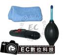【EC數位】三合一高級 清潔組 強力吹球 拭鏡布 清潔筆 600D EP3 EPL3 NEX5 NEX-5N NEX5 NEX3 GF2 GF3