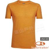 Icebreaker 103608-801活力橘 男羊毛圓領排汗衣Sphere Cool-Lite美麗諾清涼紗