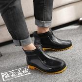 雨鞋/雨靴 雨鞋男 夏季短筒低筒雨靴男士膠鞋時尚成人套鞋防滑防水鞋正韓新 限時8折
