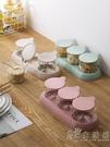 小麥秸稈調料瓶調料罐套裝廚房透明鹽罐調味罐家用調味瓶罐 WD 小时光生活馆