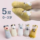 新生嬰幼兒寶寶純棉襪子卡通可愛男女幼童小孩網眼薄短襪春款夏秋 怦然心動