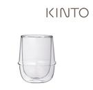 金時代書香咖啡 KINTO KRONOS雙層玻璃咖啡杯250ml KINTO-23107-250