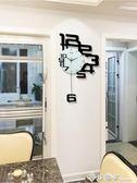客廳掛鐘時鐘時尚搖擺家用靜音個性簡約現代掛表玄關北歐創意鐘表 西城故事