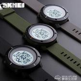 時刻美手錶男韓版簡約潮流休閒學生兒童青少年防水電子錶運動腕錶  夢想生活家