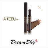 韓國 APIEU 立體 輪廓 髮際線筆 髮線 修飾 自然 (0.9g/支) DreamSky