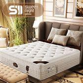 SW床墊進口乳膠床墊雙人席夢思獨立彈簧1.5 1.8米床墊   秘密盒子