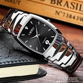 鎢鋼色手錶男防水石英方形商務男士手錶學生韓版時尚非機械錶男錶 喜迎新春