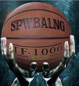 籃球生耐磨防滑