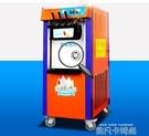 冰淇淋機商用 雪糕機小型全自動冰仕特聖代脆皮甜筒機冰激凌機器QM 依凡卡時尚