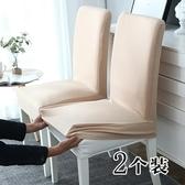 連體彈力餐椅套裝坐椅墊酒店凳子套簡約餐桌椅子套罩家用通用布藝   poly girl