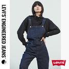 LEJ 20週年復刻再造 復古繭型設計 個性吊帶褲