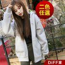 【DIFF】韓版經典運動連帽外套 運動外...