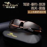 cookshark庫克鯊魚太陽鏡男偏光駕駛眼鏡墨鏡專用釣魚鏡高清看漂