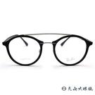 RayBan 雷朋眼鏡 輕量雙槓 圓框 近視眼鏡 RB7111 2000 黑-銀 久必大眼鏡