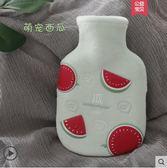 暖手寶韓國隨身可愛注水熱水袋 迷你暖宮毛絨暖手寶小號學生橡膠暖水袋 時光之旅
