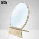木紋桌上鏡-單入(R70)橢圓化妝鏡LF0043[58737]