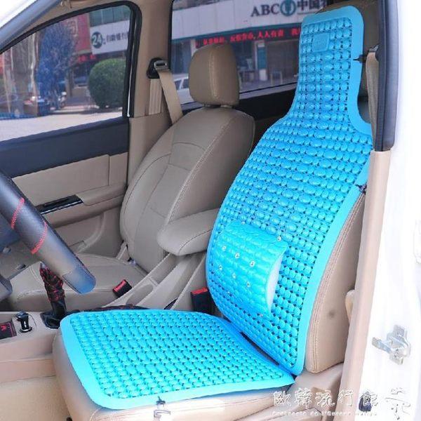 通用汽車塑料坐墊通風透氣面包車大小客貨車座墊單片夏季涼墊椅墊igo 歐韓流行館