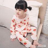 女童睡衣 兒童睡衣春秋季女童長袖棉質寶寶中大童小孩子套裝 nm14362【甜心小妮童裝】
