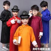 兒童相聲演出服裝馬褂相聲大褂五四民國長衫相聲服中式長袍表演服 美好生活