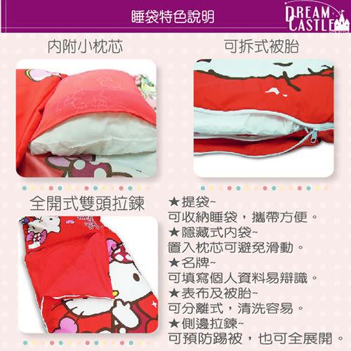 【享夢城堡】航海王 尋寶之路系列-兒童睡袋